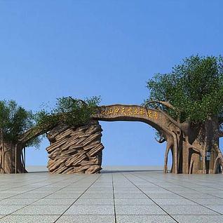 植物园大门3d模型