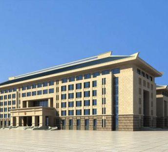检察院办公楼