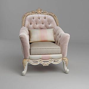沙發椅模型