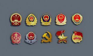 国徽标志3d模型