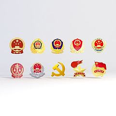 國徽標志3D模型