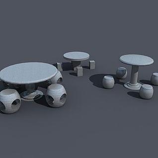 石头桌凳3d模型
