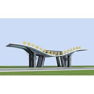 农业园区大门3d模型3d模型