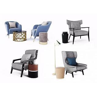 休闲沙发椅角几组合3d模型