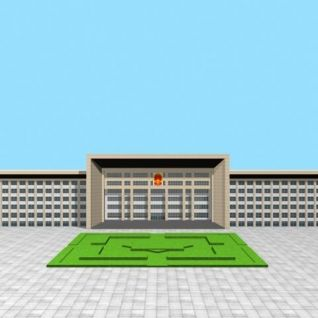 政府办公楼3d模型