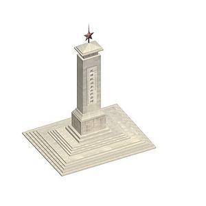 纪念碑3d模型