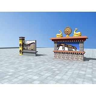 藏式景墙3d模型