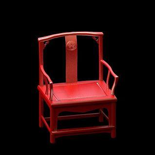 将军椅3d模型