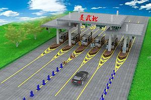 高速收费站模型模型