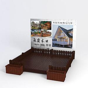 木平台模型3d模型