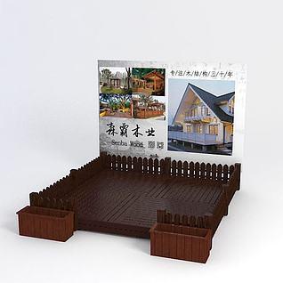 木平台3d模型