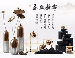 新中式装饰品模型3d模型