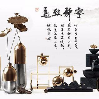 新中式装饰品3d模型