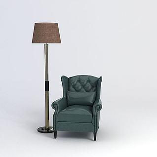 单人沙发落地灯组合3d模型