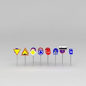 道路标识牌模型