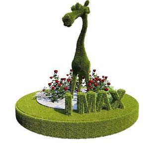 植物雕塑3d模型