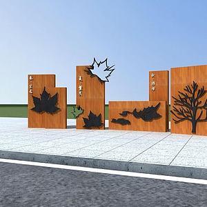 公园枫叶景墙模型3d模型