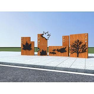 公园枫叶景墙3d模型