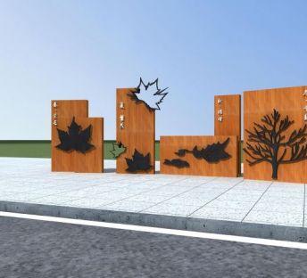 公园枫叶景墙