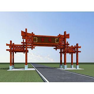 木质牌坊3d模型