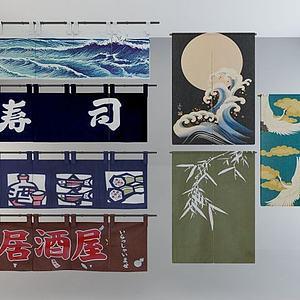 日式挂帘模型