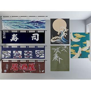 日式挂帘3d模型