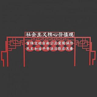 中国梦标语3d模型