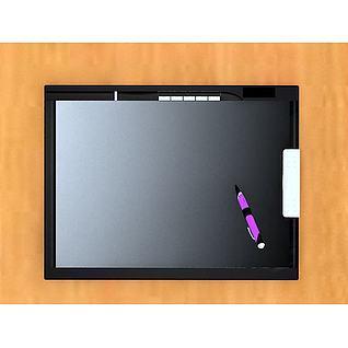 手写板3d模型
