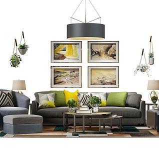 沙发茶几组合3d模型