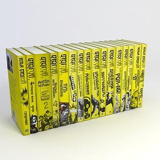 外文系列书籍3d模型