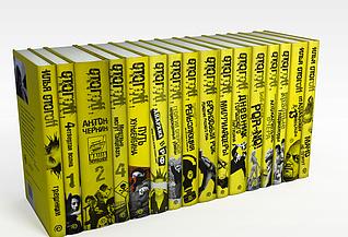 外文系列书籍模型3d模型