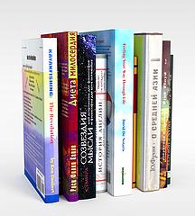 书籍模型3d模型