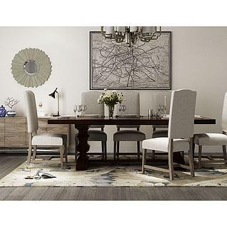 美式餐桌椅组合3d模型