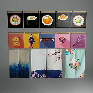日式门帘3d模型