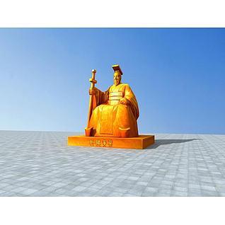 皇帝雕塑3d模型
