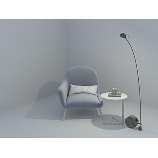 休闲椅落地灯组合3d模型