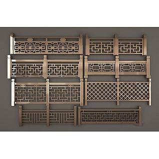 中式栏杆3d模型