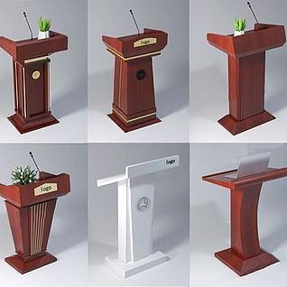 3d演讲台模型