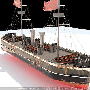 甲午战争军舰3d模型