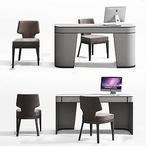 3d现代<font class='myIsRed'>办公桌</font>椅模型