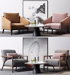 现代休闲椅模型3d模型