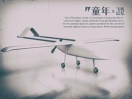 玩具无人机模型