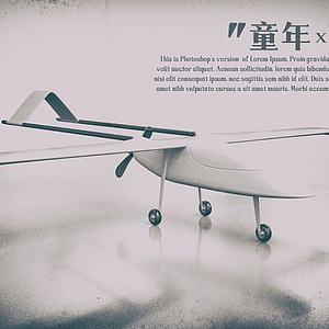 玩具无人机模型3d模型