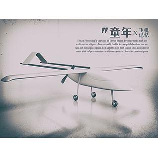 玩具无人机3d模型