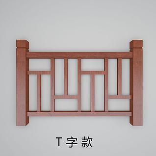 木栏杆3d模型