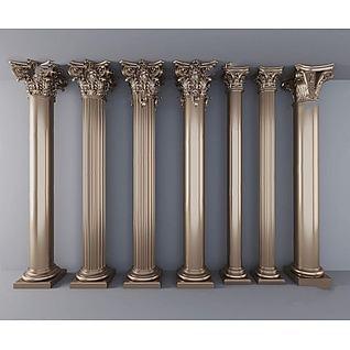 欧式柱子3d模型