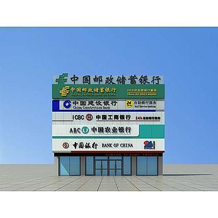 中国建设工商银行门头3d模型