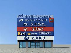 交通光大银行门头模型3d模型