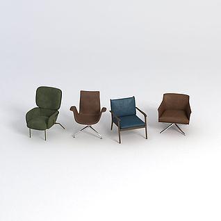 北欧皮质单人椅3d模型