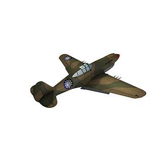 国民党战机P403d模型3d模型